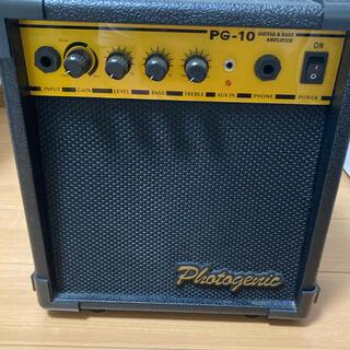 フォトジェニック(Photogenic)のPhotogenic  ギター&ベース用アンプ(ギターアンプ)