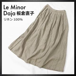 ルミノア(Le Minor)のリネン100%•美品◎ルミノア 板倉直子 Daja取扱◎ロングスカート Mサイズ(ロングスカート)