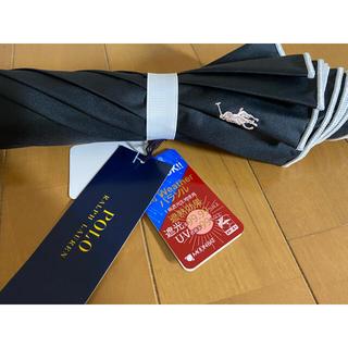 ポロラルフローレン(POLO RALPH LAUREN)の新品ポロラルフローレンピンク日傘長傘 日焼け対策1級遮光 晴雨兼用 長傘(傘)