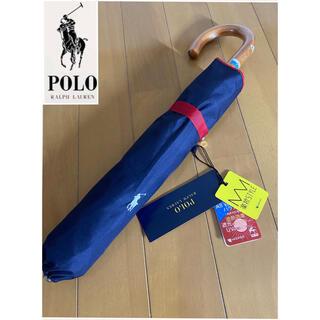 ポロラルフローレン(POLO RALPH LAUREN)の新品ポロラルフローレン 1級遮光 晴雨兼用楽折スタイル 日傘(傘)