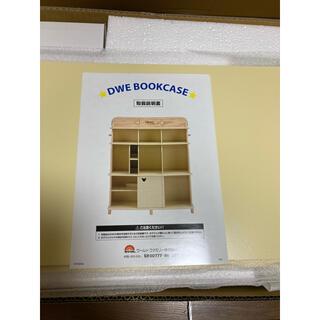 ディズニー(Disney)のDisney ディズニー 英語システム DWE BOOK CASE  本棚(棚/ラック/タンス)