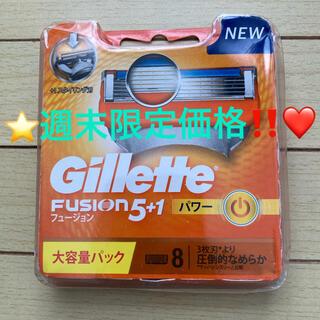 ジレ(gilet)のジレット フュージョン5+1 マニュアル 髭剃り カミソリ 男性 替刃8個入(メンズシェーバー)