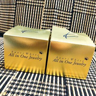 クリスタルジェミー(クリスタルジェミー)のRORO様専用カオリホワイトオールインワンジュエリー2個❤︎(オールインワン化粧品)