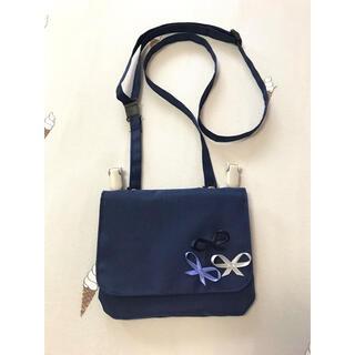 ボンポワン(Bonpoint)の女の子 移動ポケット ネイビー リボン リバティ 紺色 シンプル マスクケース(ポシェット)