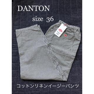 ダントン(DANTON)の新品 未使用 DANTON ダントン コットンリネンイージーパンツ ストライプ(カジュアルパンツ)