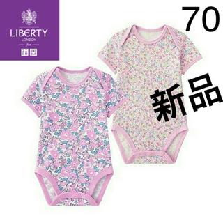 ユニクロ(UNIQLO)の新品ユニクロ baby クルーネックボディ 70 肌着 リバティ UNIQLO(肌着/下着)
