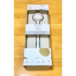 エレコム(ELECOM)のエレコム エクリアミスト USB加湿器(加湿器/除湿機)