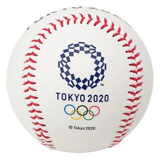 アシックス(asics)の!コメント必須 !アシックス社製 東京オリンピック記念野球ボール(記念品/関連グッズ)