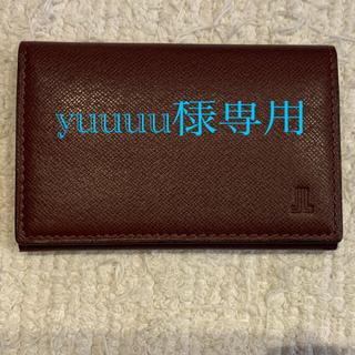 ランバン(LANVIN)の【LANVIN】ランバン 名刺入れ カードケース(箱なし)(名刺入れ/定期入れ)