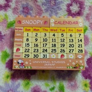 スヌーピー(SNOOPY)のスヌーピー 万年 カレンダー USJ(カレンダー/スケジュール)