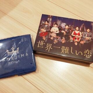 嵐 - 美品★世界一難しい恋 Blu-ray BOX〈初回限定版・6枚組〉