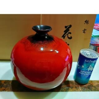 緋雲 花生 平安橘吉 たち吉 京焼 清水焼 かわいい花瓶 陶磁器 新品未使用