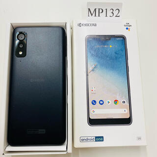 Android One - 新品、未使用 android one S8 Y!mobile シムロック解除済み