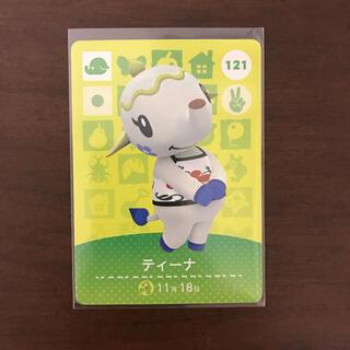 Nintendo Switch - どうぶつの森 amiiboカード ティーナ