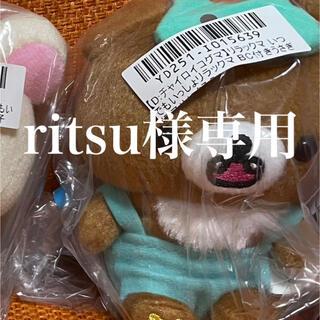 ritsu様専用(キャラクターグッズ)