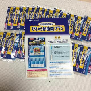 コバヤシセイヤク(小林製薬)のやわらか歯間ブラシ  80本(歯ブラシ/歯みがき用品)