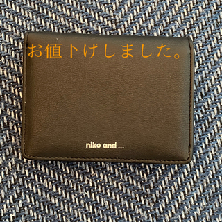 ニコアンド(niko and...)のniko and... ミニ財布(財布)
