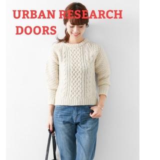 ドアーズ(DOORS / URBAN RESEARCH)のアーバンリサーチドアーズ アラン柄手編みプルオーバーニット(ニット/セーター)
