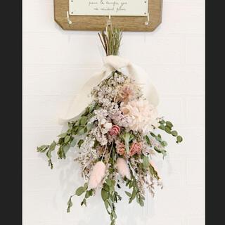 ドライフラワースワッグ 紫陽花 花束 誕生日ブーケ ギフト 玄関インテリア(ドライフラワー)