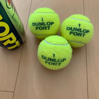 ダンロップ(DUNLOP)のダンロップフォート テニスボール 1番(ボール)