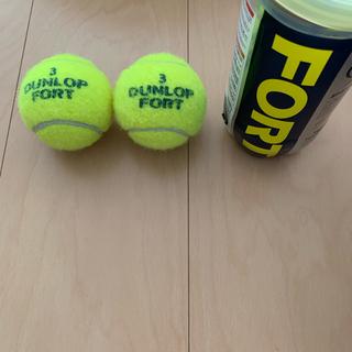 ダンロップ(DUNLOP)のダンロップフォート テニスボール 3番(ボール)