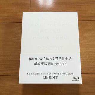 カドカワショテン(角川書店)のRe:ゼロから始める異世界生活 新編集版 Blu-ray BOX(アニメ)