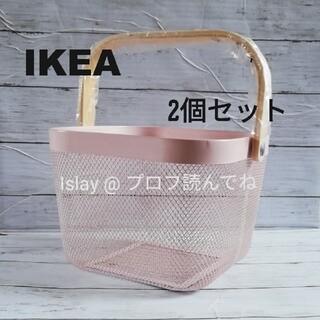 IKEA - 新品 IKEA リサートルプ かご バスケット 2個セット