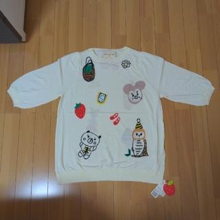 フランシュリッペ(franche lippee)のレア フランシュリッペ へんてこ 半袖 セーター (シャツ/ブラウス(半袖/袖なし))