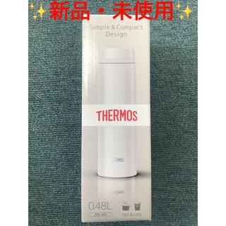 サーモス(THERMOS)のサーモス 真空断熱マグボトル パール ホワイト 480ml(水筒)