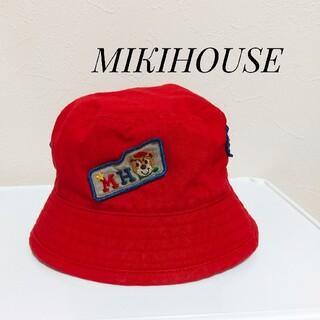 ミキハウス(mikihouse)のミキハウス  レトロ 帽子  ハット  50cm(帽子)