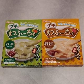 ハウスショクヒン(ハウス食品)のプチわふーちぇ 黒蜜きなこ&抹茶2個セット(菓子/デザート)
