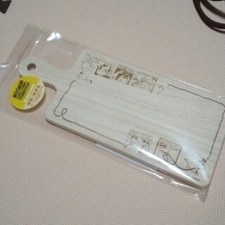 ムーミンコミックス展限定 カッティングボード(調理道具/製菓道具)
