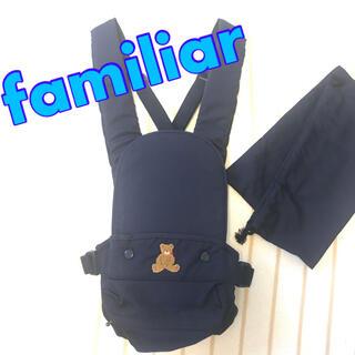 ファミリア(familiar)のファミリア  抱っこ紐 おんぶ紐 収納巾着袋 familiar(抱っこひも/おんぶひも)