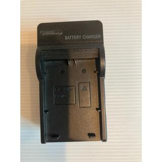 ソニー(SONY)のSONY ビデオカメラ用充電器 SG-IC032 バッテリーチャージャー(バッテリー/充電器)