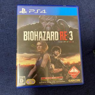 カプコン(CAPCOM)のバイオハザード RE:3 PS4(家庭用ゲームソフト)