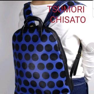 ツモリチサト(TSUMORI CHISATO)のツモリチサト ドット リュック  バックパック(リュック/バックパック)