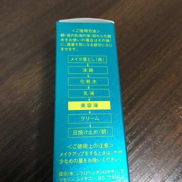 AVON(エイボン)の未使用 ミッション ラインズショット 2個セット コスメ/美容のスキンケア/基礎化粧品(美容液)の商品写真
