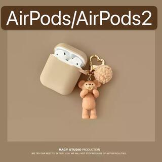 ダッフィー(ダッフィー)の新品 ケース ダッフィー キャラ 韓国 Airpods AirPods2 カバー(ヘッドフォン/イヤフォン)