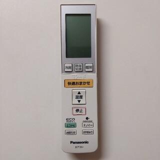 パナソニック(Panasonic)のPanasonic エアコン リモコン A75C3546(エアコン)