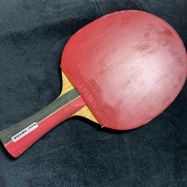Yasaka(ヤサカ)の卓球ラケット Nittaku NEGIA YASAKA  スポーツ/アウトドアのスポーツ/アウトドア その他(卓球)の商品写真