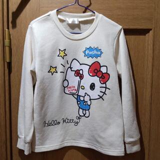 ハローキティ(ハローキティ)のハローキティ トレーナー サイズ120(Tシャツ/カットソー)