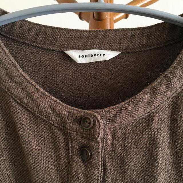 Solberry(ソルベリー)のミー様専用 レディースのワンピース(ロングワンピース/マキシワンピース)の商品写真