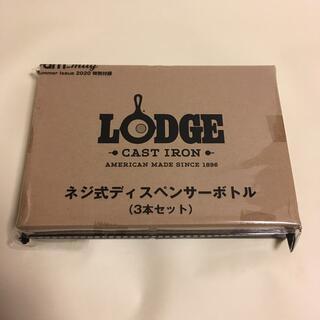 ロッジ(Lodge)の[9/5まで]Fam mag 付録 LODGE ネジ式ディスペンサーボトル(調理器具)