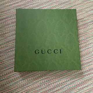 グッチ(Gucci)のGUCCI 箱(ラッピング/包装)