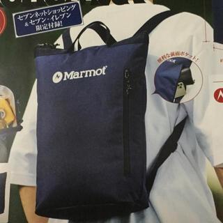 マーモット(MARMOT)の Marmot 背負える保冷リュック(バッグパック/リュック)
