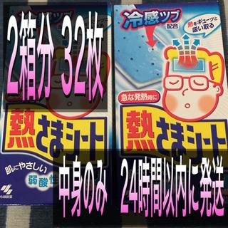 コバヤシセイヤク(小林製薬)の熱さまシート 大人用 冷えピタ(日用品/生活雑貨)