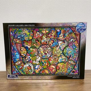 ディズニー(Disney)のジグソーパズル 500ピース ディズニー(その他)