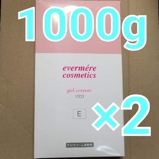 エバメール(evermere)の③エバメール ゲルクリーム 詰替え用 1000g ×2(オールインワン化粧品)