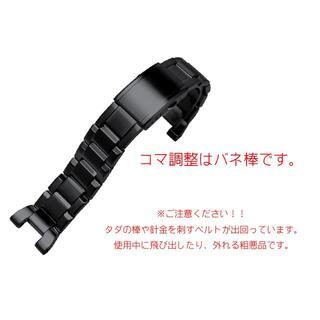 ジーショック(G-SHOCK)の新品 G-SHOCK G-STEEL カスタム メタルベルト 黒 GST-110(金属ベルト)