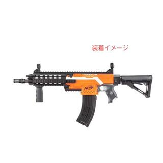 ストライフ 用 H&K G56 スタイルキット NERF ナーフ 改造 カスタム(カスタムパーツ)
